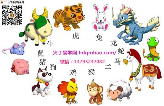 动漫 卡通 漫画 头像 554_358